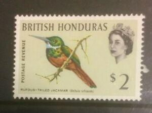 BRITISH HONDURAS 1962 BIRDS SG212 MH CAT £26