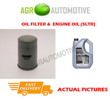 PETROL OIL FILTER + SS 10W40 OIL FOR VAUXHALL FRONTERA 2.0 116 BHP 1992-98