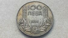 LARGE BULGARIAN ROYAL  SILVER COIN 100 LEVA SINCE 1934 KING BORIS III
