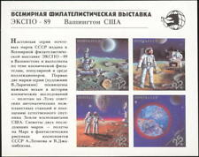 Russia - 1989 - 100 Kon Imperf Space / World Stamp Expo Souvenir Sheet # 5837 NH
