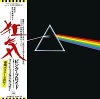 Music Record Solid Blue LP PINK FLOYD THE DARK SIDE OF THE MOON Japan Limited