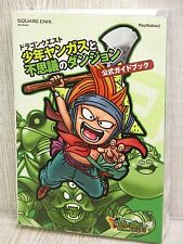 DRAGON QUEST YANGUS Official Guide PS2 Book SE83*