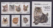 YEMEN REPUBLIC (Combined) - 1990 Cats - Scott 557-63 + 564