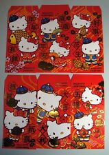 Great Value Collection of 6 assorted Hello Kitty & Dear Daniel Lucky $ Envelopes