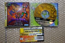 "Shining Force III Sc 1 + Spine ""Good Condition"" Sega Saturn Japan Video Game"