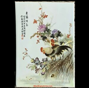 LARGE Chinese Famille Rose Porcelain Plaque Panel Autumn Flower Rooster Chickens