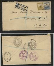 Palestine  registered  cover to  US  1936        MS0125