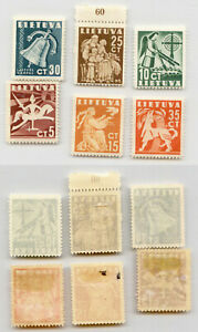 Lithuania 1940 SC 317-322 mint. rtb4212