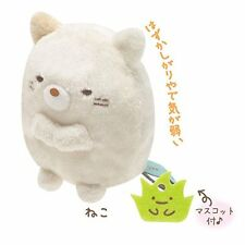 San-X Sumikko Gurashi Plush 2'' Cat w/ Mini Weed (MP86204)