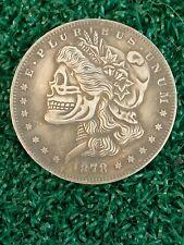 1878 Morgan Dollar Hobo Skull Head Skeleton Eagle Zombie Fantasy Coin USA SELLER
