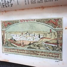 1961 Huge Raban Bezalel 35 Art Designs Music Haggadah German Superb Judaica