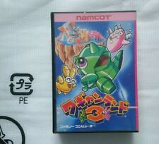 Nintendo Famicom NES Game WAGYAN LAND 3