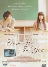 From Me to You / Kimi ni Todoke (2010) Japan Movie DVD _English Sub _Region 0