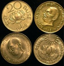India 20 Paise 1968-1971 UNC MS60 Choose your Dates (T32)