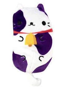 Cats vs Pickles 4-inch Beanbag Soft Plush Toy #108 Moo Moo
