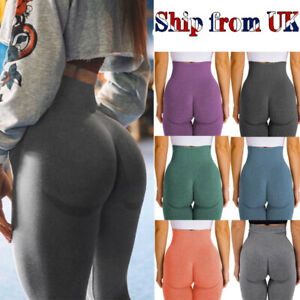 Seamless Women High Waist Yoga Sport Pants Fitness Bum Lift Leggings Gym Trouser