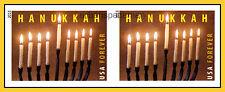 4824a Hanukkah 2013 Imperf Pair (horiz.) from Press Sheet No Die Cuts Menorah