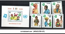Zaire - 1979 International Year Of The Child Set Of 6-Stamps & 1-Min/Sht - Mnh