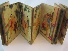 ANTIQUE JAPANESE SHUNGA PILLOW EXPLICIT EROTICA ACCORDIAN BOOK MOUNTED