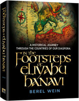 In The Footsteps of Eliyahu Hanavi By Rabbi Berel Wein  New Hardcover Artscroll
