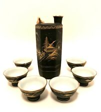 Japan Whistling Bird Sake Set YamaZaki China Decanter 6 Cups Vintage KutaniYaki