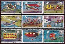 CAMBODGE KHMERE N°344J/354P & PA 31Z/AA/AB Obl UPU 1975 CAMBODIA 359-367 Used VF