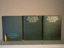 Lot of 3 Serbian Language Medical Books - Popular Medicine and Treatments