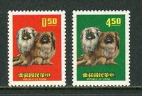 China Scott #1635-1636 MNH LUNAR NEW YEAR 1970 - Dog FAUNA CV$12+