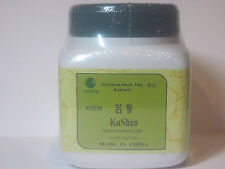 Ku Shen - Sophora Root, concentrated granules, 100 grams, by E-Fong