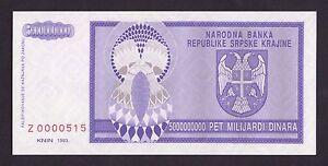 CROATIA   5 Milliard Dinara 1993 UNC  PR18  REPLACEMENT  Serial prefix Z 0000515