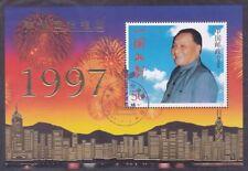 China PRC 2775 Used 1997 Deng Xiaoping -Gold Embossed Hong Kong Souvenir Sheet