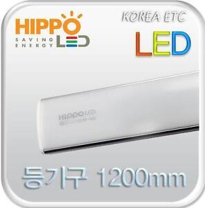HIPPO LED 50 W DLFL-50C Light Ceiling Lamp 1200mm Office Garage Parking Lot