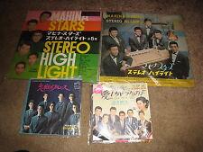 mahina stars perfect sound 6 record 6 lot deal japan pressings rare copy's