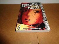 Dragon Head vol. 1 by Minetaro Mochizuki Manga Book in English