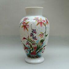 "Large Victorian Opaline Glass Vase~ 14"" / 36cm tall ~ Floral Enamel"