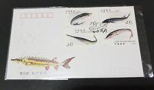 China 1994-3 Sturgeon Fish Stamp FDC