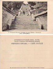 Stairs to the Sea in Taganrog, South Russia, 1900s