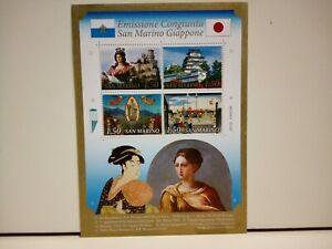 Francobolli Emissione Congiunta San Marino Giappone Foglietto 2010 Nuovo MNH