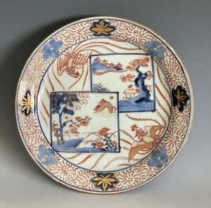 Japanese Imari Porcelain Plate with Old Partial Sticker 18th Century