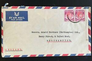 Malaya 1953 Singapore KGVI 35c x 2V Air Mail Cover to Northampton England SG#25a