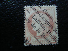 FRANCE - timbre yvert et tellier n° 51 obl (A15) stamp french (A)