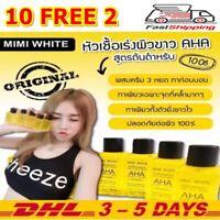 10 FREE 2 MIMI WHITE AHA Whitening Bleaching BRIGHTENING SKIN BOOSTER SERUM 30ml