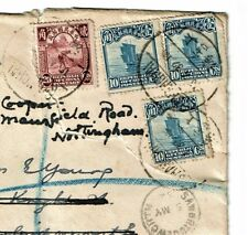 Postage Cover Stamps Shanghai 1932 Wax Seal Republic Of China