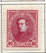 Ukraine 1918-20 Early question fine Comme neuf charnière 40k. 146555