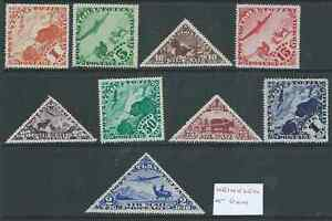 TUVA RUSSIA NICE LOT 1934 AIR MAIL ISSUES MINT HINGE TO 2T