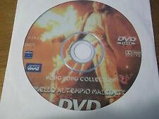 """DVD  """" DUELLO AL TEMPIO MALEDETTO """" HONG KONG COLLECTION  -  DA EDICOLA - (139)"""