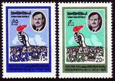 Syrien Syria 1971 ** Mi.1183/84 Umsturz Baath Partei Party Assad Fackel Torch