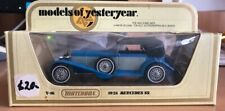 Models of Yesteryear Y16 1928 Mercedes Benz SS Coupe