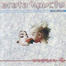 Agata Kristi - Heroin 0 Remixed (CD)