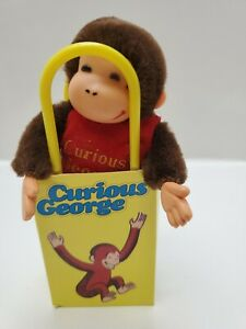 "Curious George in Paper Bag Sack Plush Eden Toys Mini 6"" 1988 Vintage"